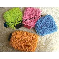 Buy cheap Machine Washable Chenille Wash Mitt , Easy Dusting Microfibre Super Mitt from wholesalers
