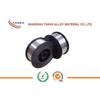 Buy cheap 1.6Mm Drum Package Pure Zinc Thermal Wire for Pipe Thermal Spraying from wholesalers