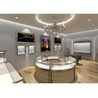 Buy cheap Watch Jewelry Display Cases with Mirror Stainless Steel Frame + Wooden Cabinet+ Glass + Lights from wholesalers