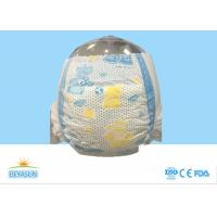 Buy cheap Non Toxic Disposable Newborn Disposable Diapers Good Absorbent With Soft Top Sheet product
