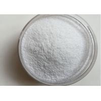 Buy cheap Factory Price Pharmaceutical Intermediate Raw Powder Agomelatine / S20098 CAS 138112-76-2 For Anti-Depression from wholesalers