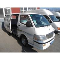 Buy cheap 11- 14 Seats Van Mini Bus , Mini Bus Van Front Engine EURO 2 White from wholesalers