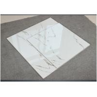 Buy cheap Antique Square Marble Stone Tile / Polished Marble Tiles Bathroom from wholesalers
