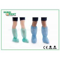 Buy cheap CE Certificated Disposable Shoe Cover With PP Medical / Surgical  Boot Cover , Wear Resisting from wholesalers
