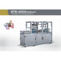 Buy cheap BTB-400 Cosmetics Box Packing Machinery/ Cellophane Wrapping Machine from wholesalers