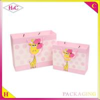 Buy cheap Wholesale paper packaging bag from wholesalers