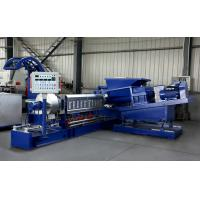 Buy cheap CE ISO Certificated Single Screw Extruder Machine For Making PP PE PET PPR Granules from wholesalers