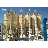 Buy cheap Easy Operation Bulk Cement Storage Smooth Running Customized Color from wholesalers
