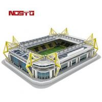Buy cheap 3D PUZZLE STADIUM MODEL/EDUCATIONAL GAMES 3D puzzle product