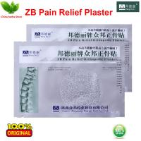 Buy cheap rheumatic arthritis plaster zb pain relief orthopedic plaster /pain relief patch chinese traditional herbal medicines from wholesalers