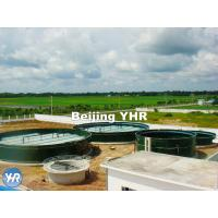 Buy cheap Domestic Wastewater Treatment Reactor , Dark Green Wastewater Storage Tank from wholesalers