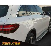 Buy cheap Benz GLC running board  Side Step Running Board  Nerf Bar Fit Mercedes Benz GLC X253 C253 2016 2017  2015-2018 from wholesalers