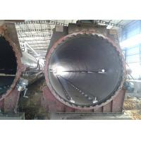 Buy cheap Φ2.68m Steam Pressure Horizontal Cylinder Autoclave / AAC Block Plant Autoclave product