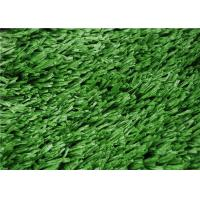 Buy cheap Eco Friendly Soccer Artificial Grass , high burning resistance fake lawn with S shape from wholesalers