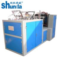 Buy cheap Single PE Coated Paper Cup Making Machine 4.8KW High Efficiency from wholesalers