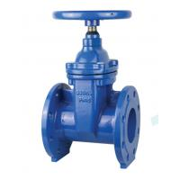 Buy cheap Gate	Metal Seated Gate Valve DN50 - DN300 Port Size API Certificate from wholesalers
