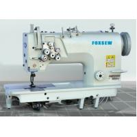 Buy cheap High Speed Three Needle Lockstitch Sewing Machine FX8530 from wholesalers