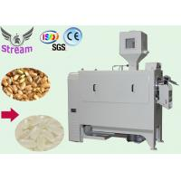 Buy cheap European standard top quality best service MNJ series rice whitener and polisher India/Philippines from wholesalers