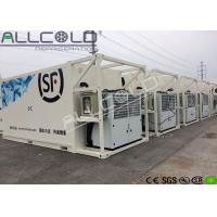 Buy cheap Professional Forced Air Cooler System For Onions / Potatoes Precooling from wholesalers