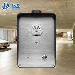 Buy cheap GSM 3G Elevator Emergency Phone Hands Free Intercom Watertight Industrial Intercom from wholesalers