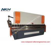 Buy cheap Prima Power CNC Hydraulic Press Brake Manufacturer With Siemens Servo Motor from wholesalers