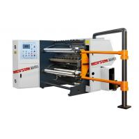 Buy cheap A-1300 High-speed Slitting and Inspection Machine(strobe slight online) check, rewind and cut film paper aluminum foil from wholesalers