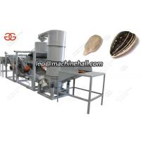 Buy cheap Sunflower Seeds Shelling Machine Price|Hemp Seeds Shell Cracking Machine For Sale from wholesalers