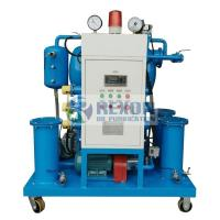 Buy cheap 3 Phase Transformer Oil Filtration System , Transformer Oil Centrifuging Machine from wholesalers