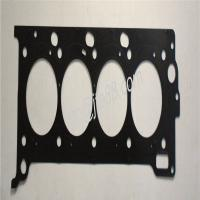Buy cheap Diesel Engine Gasket Kit 8DC9 For Mitsubishi Cylinder Head Gasket from wholesalers