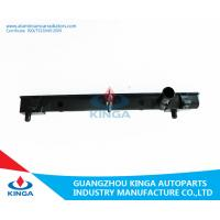 Buy cheap Auto Parts Car Radiator PA66 Material Tank For TOYOTA VITZ'05 NCP95/NCP105 AT product