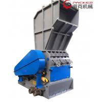 Buy cheap Lump Crusher Plastic Machine For Hard Materials ABS/PVC 800*600mm Inlet from wholesalers