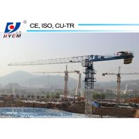 Buy cheap 5 ton QTP50(5010) Brand New Topless Tower Crane with Wire Rope and A.C. from wholesalers