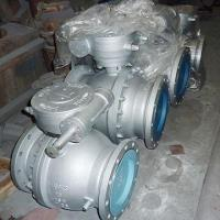 Buy cheap Floating Ball Valve with Anti-corrosion and Anti-friction Features from wholesalers
