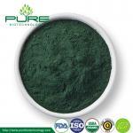Buy cheap Broken cell-wall Natural Organic Chlorella Powder from wholesalers