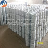 Buy cheap Single-strand galvanized barbed wire from China factory from wholesalers