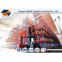 Buy cheap Effective Storage Selective Pallet Racking For Manufacturing Industry from wholesalers