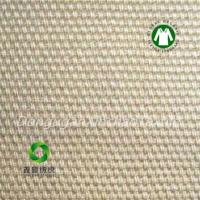 Buy cheap Ecological organic cotton martin canvas  greige fabric for bags or  clothing from wholesalers