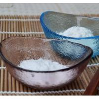 Buy cheap Vitamin B3 good quality with lower price vacuum powder continuous dryer for nicotinic acid from wholesalers
