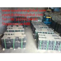 Buy cheap Elevator Counterweight /Cast Iron Counter Weights from wholesalers
