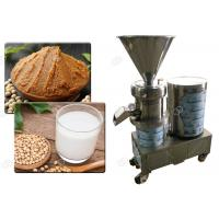Buy cheap Small Scale Wet Soybean Grinding Machine , Soya Milk Making Machine Stainless Steel from wholesalers