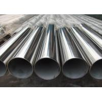 Buy cheap Round Seamless Carbon Stainless Steel Pipe , DIN CK22 / C22 Thin Wall Steel Tubing from wholesalers