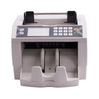 Buy cheap Money counter,Top loading machine, multi currency counters, USD/EURO bill counter from wholesalers