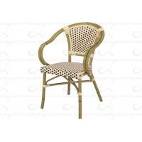 Buy cheap Outdoor Dining Chairs Restaurant Wicker Chair Garden Aluminum Furniture Hot Sale from wholesalers