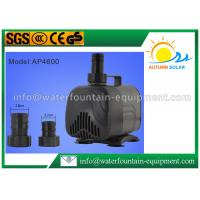Buy cheap Circulation Centrifugal Water Fountain Submersible Pump For Rockery 4500 L / H from wholesalers