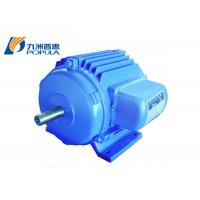 Buy cheap Low Noise Industrial Fan Motor , Indoor Air Conditioner Fan Motor Single Phase from wholesalers