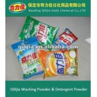 Buy cheap Commercial Laundry Detergent From Wash Powder Factory from wholesalers