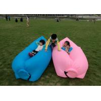 Buy cheap Air Filled Inflatable Air Bag Sofa Furniture Nylon Polyester + PE from wholesalers
