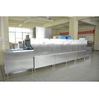 Buy cheap Central kitchen  Kitchenaid Commercial Dishwasher 34KW / 70KW 60-75 ℃ Wash from wholesalers