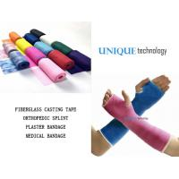 Buy cheap Medical Casting Tape Instead of POP Bandage Made in China Cast Bandage from wholesalers