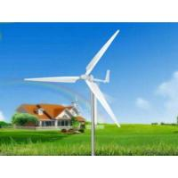Buy cheap 1kw Horizontal Axis Wind Turbine from wholesalers
